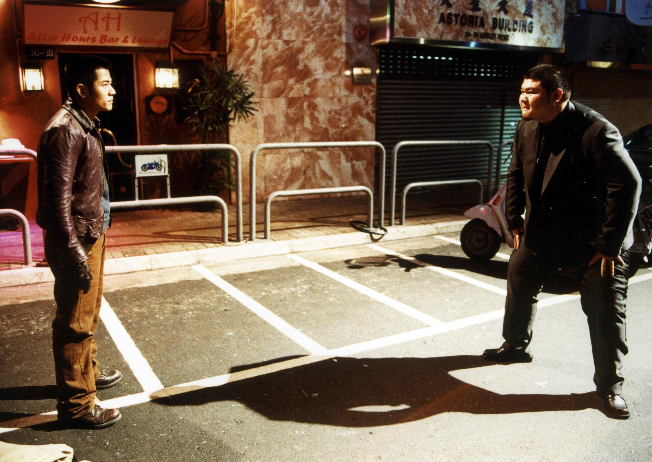 In an Open Relationship with Cinema: #1 Yau doh lung fu bong (2004)