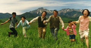 a comprehensive analysis of the happiness of the katakuris a film by takashi miike The incredible film happiness of the katakuris—japan 2002 opening film of 2002 is japanese director takashi miike's genre bender, happiness of the.
